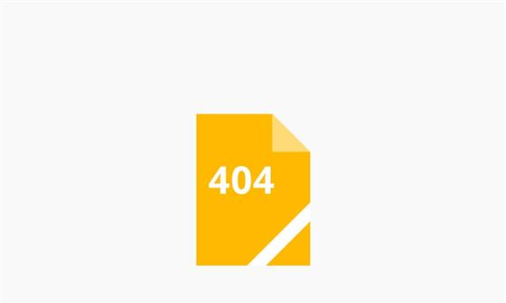 capture d'écran du site Collège Foch - Haguenau (67)