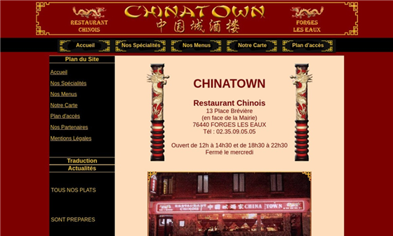 chinatown restaurant chinois forges les eaux en seine maritime 76. Black Bedroom Furniture Sets. Home Design Ideas